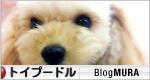 ブログ村バナー